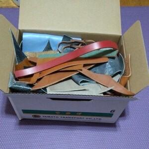 ●革 ハガワ多種多色 革クラフト材料 ハンドメイド ポイントに。Bag 手提げ