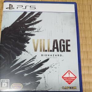 【PS5】 BIOHAZARD VILLAGE [通常版]