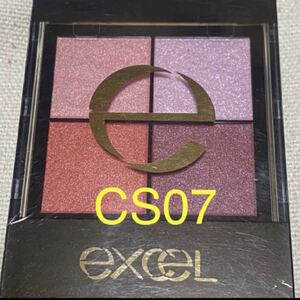 新品 エクセル リアルクローズシャドウ CS07