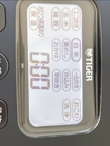 タイガー魔法瓶(TIGER) 炊飯器 5.5合 JPL-A100