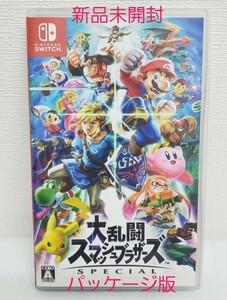 新品未開封  大乱闘スマッシュブラザーズSPECIAL  Nintendo Switch ソフト パッケージ版