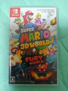 スーパーマリオ 3Dワールド + フューリーワールド  Nintendo Switch