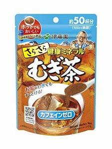 1) インスタント40g (袋タイプ) 伊藤園 さらさら健康ミネラル むぎ茶 (チャック付き袋タイプ) 40g
