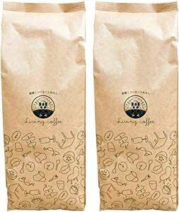 2kg コーヒー豆 アラビカ100%使用 2kg kingFortissimo 深煎り焙煎(豆のままでお届け)ブラジル/コロンビ