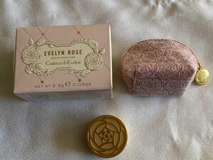 ハウスオブローゼ HOUSE OF ROSE 練り香水