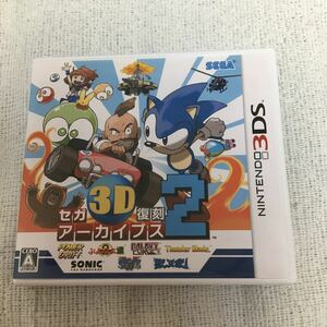 セガ3D復刻アーカイブス2◆ニンテンドー3DSソフト