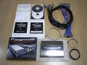 TRUST e-manage e manage Ultimate Harness full set AE92 4AGZ.. use AE111 EG6 also!4AG AE86 AE101 B16A B18C F6A K6A EA11R