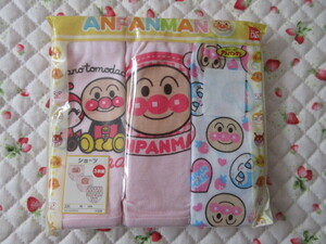 ■新品■アンパンマン・ショーツ(3枚組)【95】