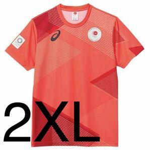 2XLサイズ 東京オリンピック ジャパンチーム Tシャツ 日本代表 ユニフォーム ジャージ ASICS JAPAN