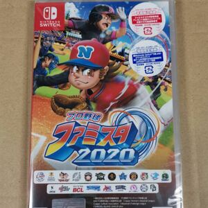 Nintendo Switch ファミスタ 早期 購入特典 出川哲朗