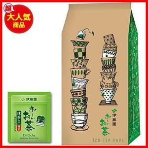 【最安!残1!】★サイズ名:1)120袋★ (抹茶入り) 緑茶 B794 1.8g×120袋 おーいお茶 エコティーバッグ 伊藤園
