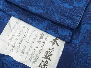 平和屋着物■上質な小紋 本藍染 作家物 扇面尽くし草花文 鬼しぼ縮緬 逸品 未使用 kkk1399