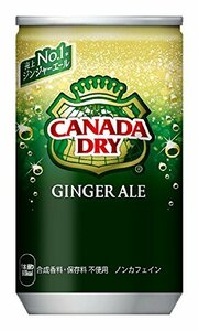 160ml×30本 コカ・コーラ カナダドライ ジンジャーエール 160ml缶×30本