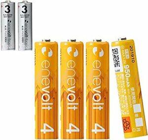 オレンジ 単4形(950mAh) - 4本 enevolt 単4 充電池 - 4本セット 大容量 950mAh ニッケル水素電池
