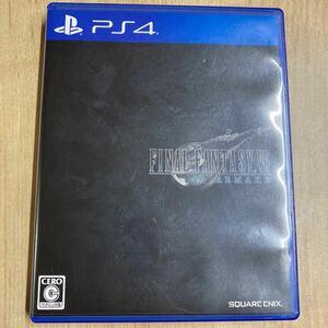 PS4ソフト ファイナルファンタジーリメイク