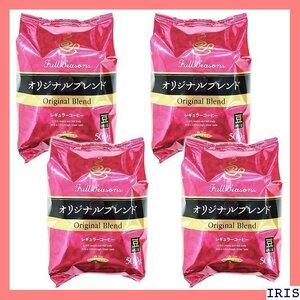 【新品/送料無料】 アイリスプラザ 4袋 豆タイプ ハマヤコーヒー オリジナル 杯分 ×4袋 500g コーヒー豆 コーヒ 180