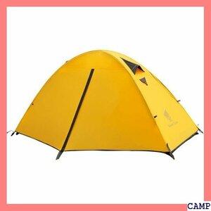 【新品/送料無料】 GEERTOP アウトドア キャンプ バイク UVカット ト ト ツ テント ソロキャンプ 1人用テン 78