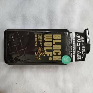 【新品未使用】大正製薬 ブラックウルフ ボリュームアップ スカルプ シャンプー 380ml