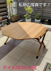 【新品・未使用】ウッドロールトップテーブル 収納バッグ付 八角形