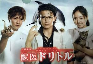 TBS Sunday theater *..do little *A4 clear file 2 pieces set * small chestnut .* Inoue genuine .*....