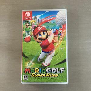 マリオゴルフ スーパーラッシュ  Switchソフト  美品