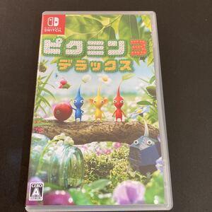 ニンテンドースイッチ Nintendo Switch ピクミン3 デラックス