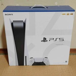 PS5 (プレイステーション) 新型 本体 (新品)