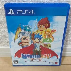PS4 (プレイステーション) モンスターボーイ 呪われた王国