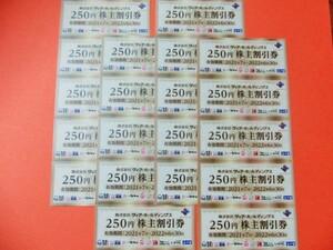 ヴィア・ホールディングス 株主優待券 5000円分