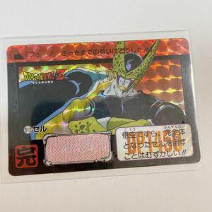 ドラゴンボールZキラカードダス本弾 第13弾 戦慄!!セルゲーム開始 512セル1992年 当時物 DRAGON BALL プリズム BANDAI