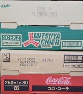 (23日まで値下げ中!)コカ・コーラ 三ツ矢サイダー250ml缶×各1ケース(合計60本)です。賞味期限22年7月