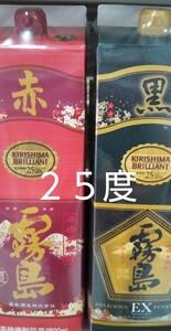 「霧島酒造の飲みくらべ」霧島SUZU・赤霧島・黒霧島・白霧島・宮崎限定霧島・黒霧島EXを1800mlパック各1本の合計6本です。