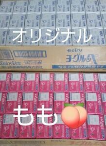 「美味しいよ(^-^)v」ヨーグルッペ200ml もも味 24本 オリジナル 24本の合計48本です。