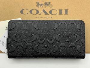 COACH 長財布 シグネチャー ブラック 74918 型押し アコーディオン ラウンドジップウォレット アウトレット品