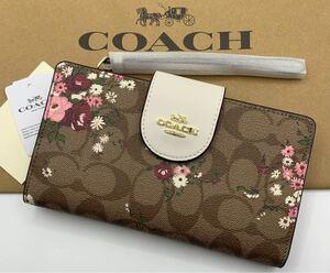 COACH 長財布 C3722 カーキマルチ シグネチャー エバーグリーン フローラル プリント アウトレット品