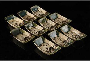 [URA]織部焼舟小皿10客/5-j-92(検)骨董/料亭/向付/小鉢/銘々皿/割烹/和食/飾物/置物/懐石