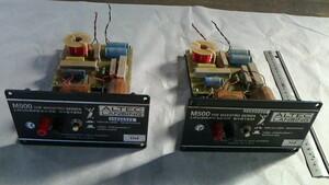 アルテック マエストロシリーズ M-500 ネットワーク(クロス630Hz) 良品連番ペア