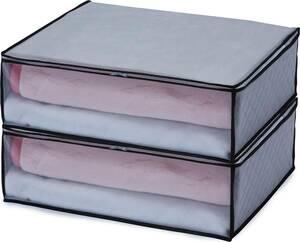 収納ケース 毛布・肌掛け布団用 2個組 グレー 不織布 活性炭 消臭 171-02