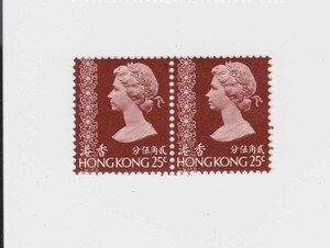 香港切手(英国領時代)Queen Elizabeth Ⅱ