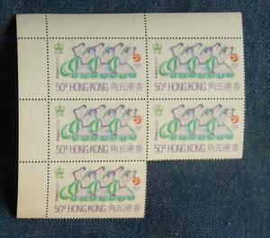 香港切手(英国領時代)Festival of Hong Kong (1971)
