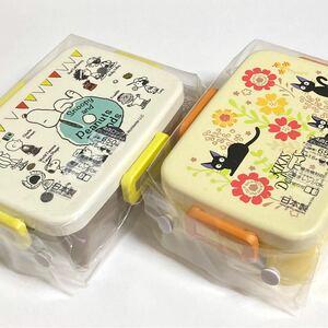新品 スヌーピー & ジジ お弁当箱2点セット 4点ロック 650ml