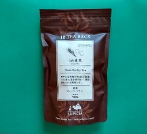 LUPICIA うめ麦茶 ティーバッグ(5g×10袋入)