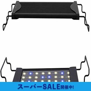 青白 30cm Varmhus 水槽 ライト 30cm ~ 45cm の水槽に対応 青白2色LED 熱帯魚 観賞魚飼育 水草育成