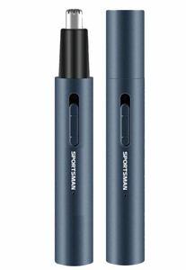 鼻毛カッター 眉毛シェーバー メンズ 多機能 USB充電式