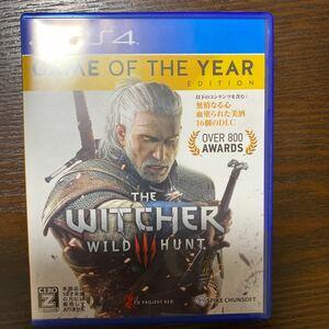 ウィッチャー3 ワイルドハント ゲームオブザイヤー エディション PS4