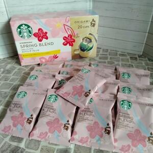 スターバックスオリガミ ドリップコーヒー 17袋 コーヒー お家時間 スタバ