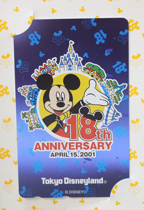 未使用 テレホンカード ディズニー 18th ANNIVERSARY 2001 東京ディズニーランド ミッキーマウス テレカ テレフォンカード *定形外発送の商品画像