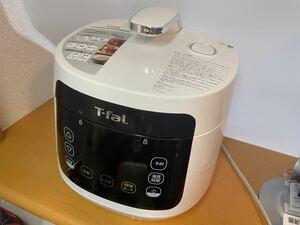 T-fal ラクラ・クッカーコンパクト 電力圧力鍋 CY3501JP 圧力鍋 圧力調理 炒める 蒸す ティファール