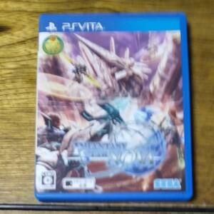 PS Vita ファンタシースターノヴァ ソフト
