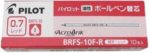 F 替芯 油性ボールペン 【10本】 赤 パイロット 細字 BRFS-10F-R